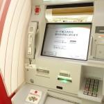 ATMをめぐる犯罪と対策